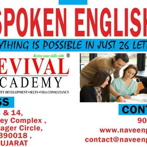 English speaking classes and institutes in vadodara